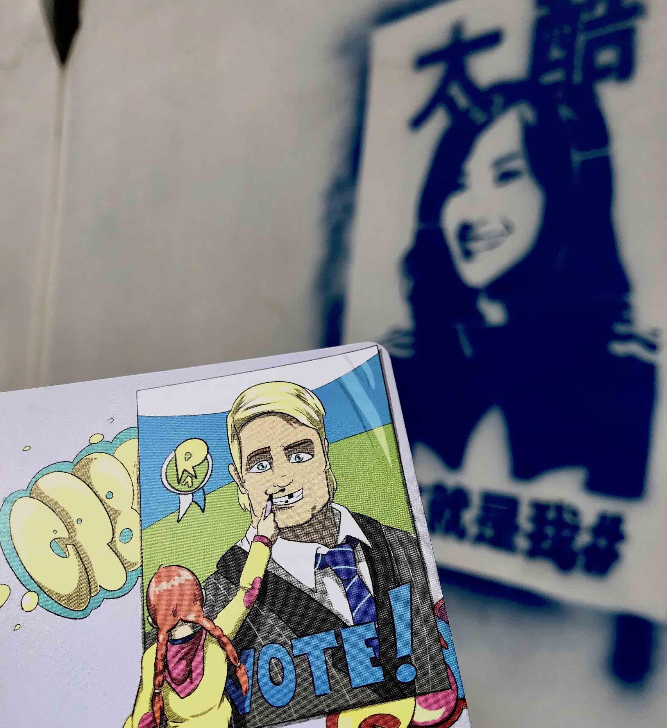 Plakat wyborczy StoryBits