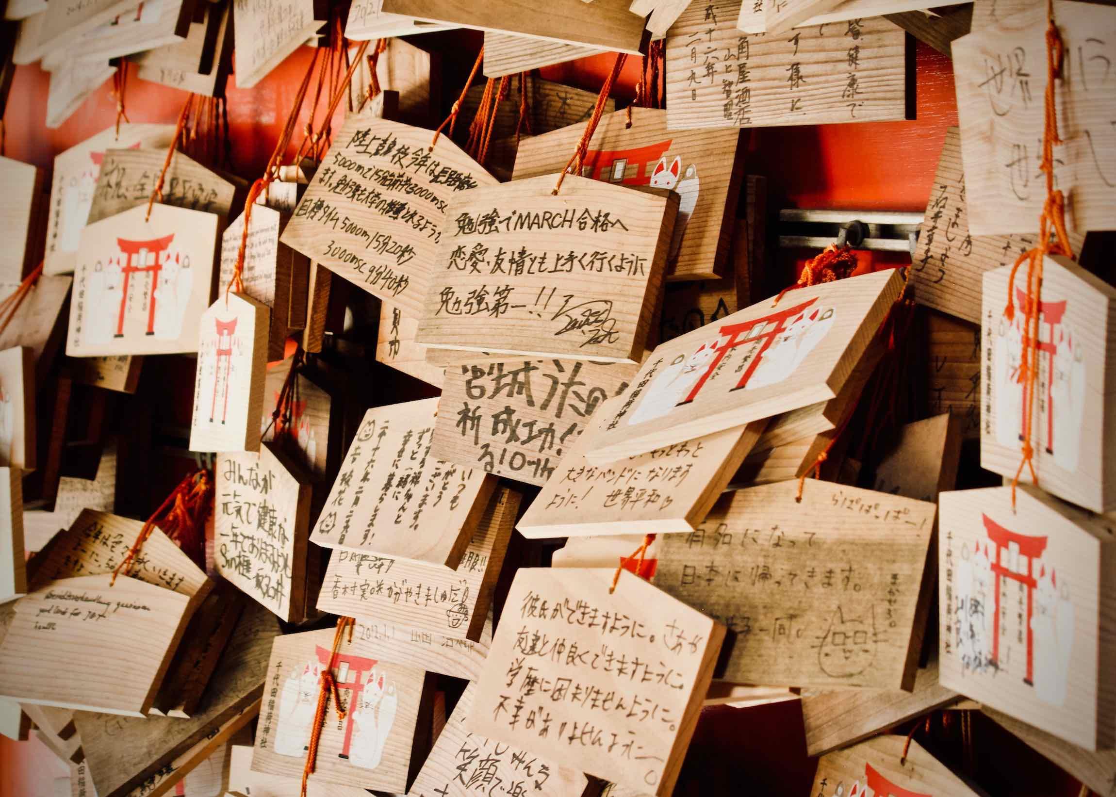 Święta i Nowy Rok w Japonii